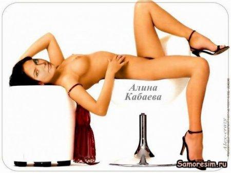 kabaeva nude Alina