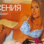 1314196538-all-stars.su-kseniya-sobchak-fhm-2002-05