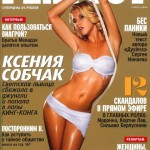 1314196549-all-stars.su-kseniya-sobchak-playboy-2006-01