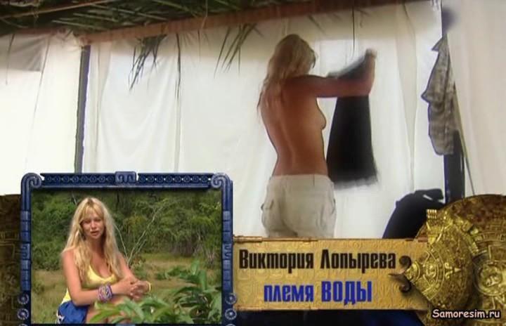 Скрытый секс на программе последний герой картинки