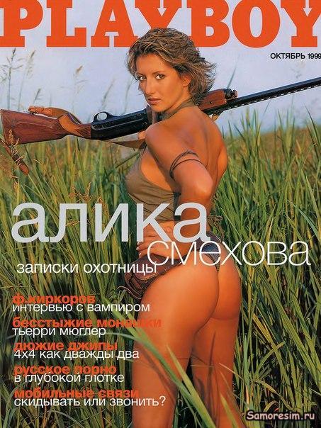 Ирина классический секс