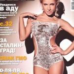 1308228934-all-stars.su-ylia-kovalchuk-xxl-2010-01