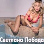 1310821136-all-stars.su-svetlana-loboda-ru-tv-top-10-pop-01