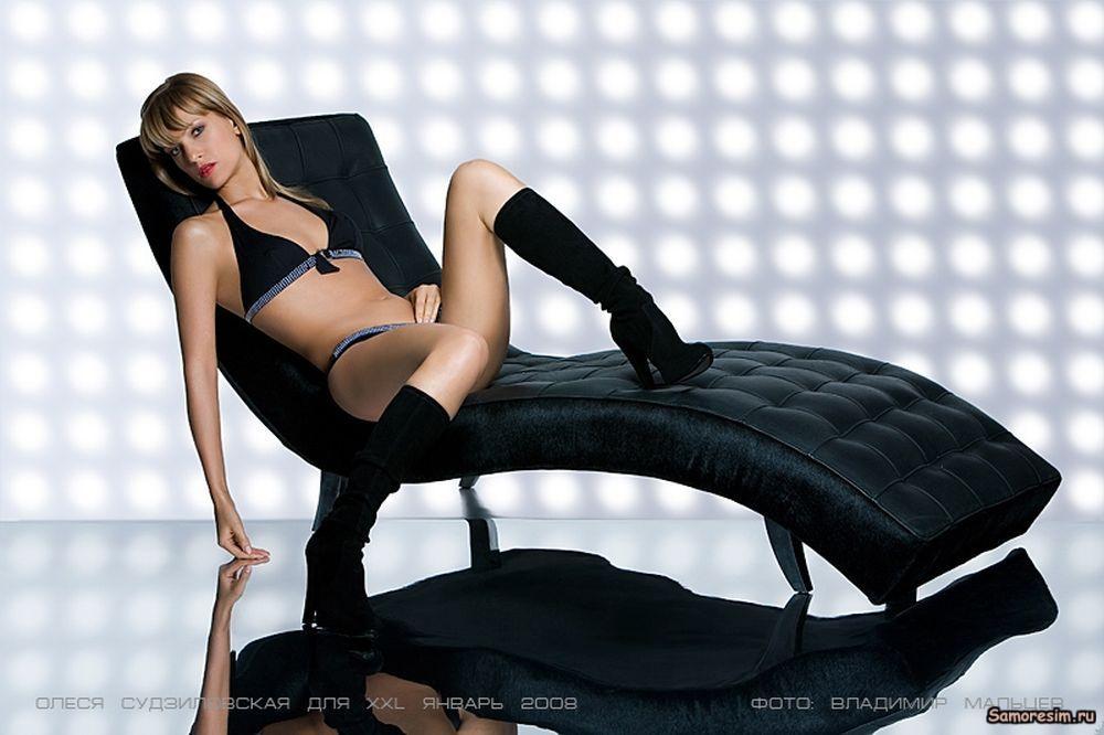 Женское олеся судзиловская эро фото засунул пизду смотреть
