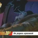 1316726361-all-stars.su-yliya-takshina-ne-rodis-krasivoy.02